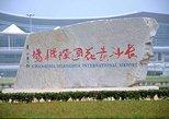 Departure Transfer Hotel to Changsha Airport, Changsha, CHINA