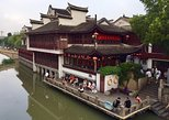 Shanghai Private Tour: Oriental Pearl Tower, the Bund, Qibao Old Street and More. Shanghai, CHINA