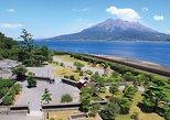 Kagoshima Half-Day Private Tour with Nationally-Licensed Guide. Kagoshima, JAPAN