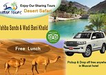 Desert Safari Sharing Tours. Mascate, OMAN