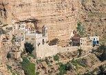 Bethlehem and Jericho Day Biblical Tour from Jerusalem, Jerusalen, ISRAEL