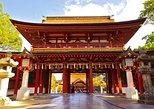 Fukuoka Full-Day Private Tour with Nationally-Licensed Guide. Fukuoka, JAPAN