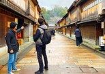 Kanazawa Historical District Walking Tour. Kanazawa, JAPAN