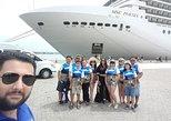 BEST Cruise Passanger - Shared Tours. Montevideo, Uruguay