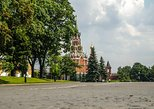 Private Tour: visit the Kremlin and the Armory. Moscu, RUSSIA