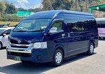 Oita Airport Pick-up Chartered Bus / Cab, Oita, JAPAN