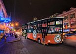 Nashville at Night Trolley Tour, Nashville, TE, ESTADOS UNIDOS