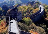 Qingdao Private Day Trip to Mutianyu Great Wall with Cable Car or Toboggan Ride, Qingdao, CHINA
