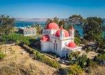 Sea of Galilee, Capernaum and Nazareth Day Trip from Tel Aviv, Herzliya, ISRAEL