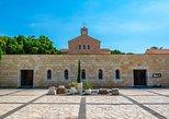 Nazareth and Sea of Galilee Private Tour from Jerusalem or Tel Aviv, Herzliya, ISRAEL
