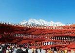 1-Day Private Tour to Lijiang Highlights, Lijiang, CHINA