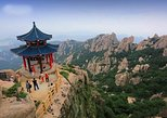 Qingdao Private Tour: City Highlights and Laoshan Mountain with Lunch+Cable Car, Qingdao, CHINA