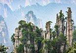 VIAJE GUANGXI-HUNAN : Zhangjiajie Avatar, Guilin y rio Li 9 dias SOLOCHOFER, Zhangjiajie, CHINA