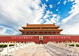 Beijing in One Day from Qingdao by Air: Great Wall, Forbidden City and More, Qingdao, CHINA