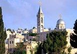 Bethlehem Half-Day Historical Trip from Tel Aviv, Herzliya, ISRAEL