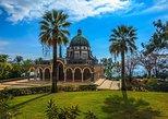 Christian Sea of Galilee, Cana, Magdala & Mt. of Beatitudes Tour, Herzliya, Israel