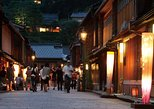 Guided Night Tour to Feel the Samurai Culture in Kanazawa, Kanazawa, JAPON