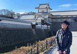 Kickstart Your Trip To Kanazawa With A Local: Private & Personalized, Kanazawa, JAPON