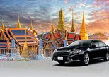 Traslado de partida privado: do hotel ao aeroporto de Bangcoc. Pattaya, Tailândia