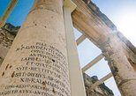 Galilee, Nazareth and More Tour,