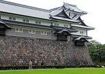 Kanazawa Custom Half Day Tour, Kanazawa, JAPON