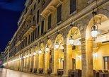Ciudad de Corfú: Visita guiada nocturna con vino (en español). Corfu, GRECIA