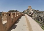 4-Day Private Silk Road Tour from Shenzhen, Shenzhen, CHINA
