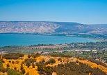 Golan Heights Day Trip from Jerusalem or Tel Aviv, Herzliya, ISRAEL