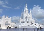 2-Day Private Customized Harbin Tour from Jinan by Air, Jinan, CHINA