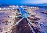 Private Round-Trip Transfer:Shenzhen Bao'an International Airport(SZX), Shenzhen, CHINA