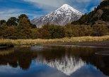 Día completo Lago Huechulafquen y Volcan Lanin - San Martín de los Andes,