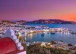 Half-Day Private Guided Tour in Mykonos, Miconos, GRECIA