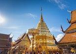 Excursão de meio dia por Chiang Mai e templos incluindo Doi Suthep. Chiang Mai, Tailândia