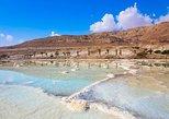 Highlights of Israel Day Trip: Jerusalem and the Dead Sea, Jerusalen, ISRAEL