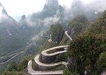1-day Zhangjiajie Tianmen Mountain Tour with Tianmen Cave, Zhangjiajie, CHINA