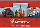 Moscow CityPass,