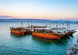 Nazareth and Sea of Galilee Private Tour from Tel Aviv, Herzliya, ISRAEL