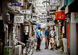 Private Custom Day In Tokyo: Secrets And Highlights Of The City With A Local, Tóquio, JAPÃO