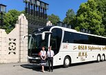Oslo City Panoramic Sightseeing Tour with Akershus Castle,