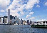 Private Tour: Hong Kong Island with Private Vehicle, Hong Kong, CHINA