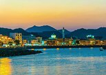 Muscat by Night with Local Dinner from Muscat, Mascate, OMÃ