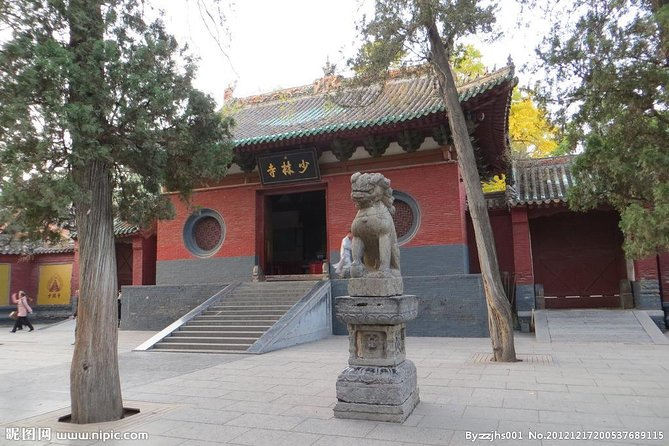 Luoyang Highlights Day Trip of Longmen Grottoes and Shaolin Temple, Luoyang, CHINA