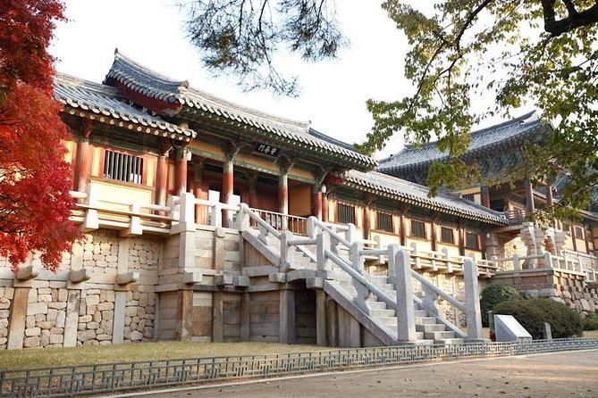 2-Day Gyeongju Rail Tour from Seoul, Gyeongju, COREA DEL SUR