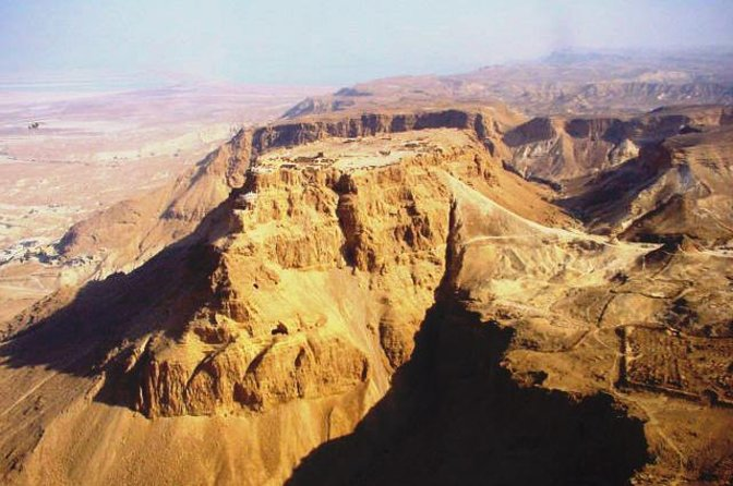 Excursión de un día a Masada y el mar Muerto desde Jerusalén, Jerusalen, ISRAEL