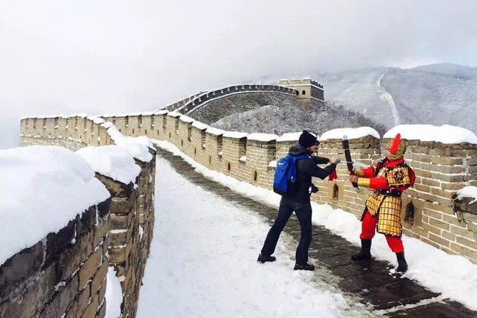 Join this 2-day worry-free Shore Excursion to Beijing from Tianjin Cruise Port  and marvel at the beauty of sites such as The Tian'anmen square, Forbidden City, Temple of Heaven, Summer Palace, and of course the Great Wall of China. This tour package combines history, culture, and breathtaking architecture. As you travel, ask your guide any questions you may have. <br><br>Note: Your accommodation in Beijing is not inclusive. Please kindly make your own arrangement in advance.