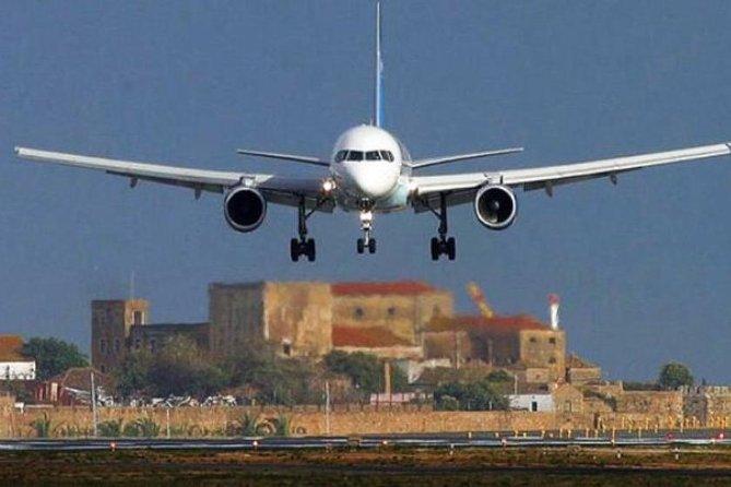 Transfer Albufeira to Faro Airport, Albufeira, PORTUGAL