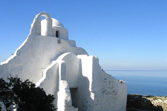 Excursión de medio día con visita guiada para grupos pequeños en Miconos, Miconos, GRECIA