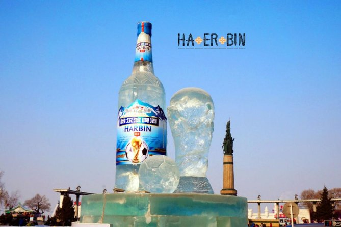 """Discover Harbin history about Harbin beer, and tast Harbin beer with food tour. you can choice morning tour or afternoon tour by your time schedule.<br> • the first beer factory in Harbin on 1900 <br> • tast Qing dynasty chef found this dish""""Guobaorou"""" <br> • local tour guide tell you more about Harbin story <br> • private tour <br> • hotel pick-up and drop-off"""