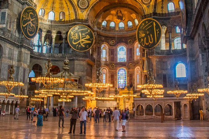 Skip the Line: Hagia Sophia Museum Admission Ticket with English Speaking Guide, Estambul, Turkey