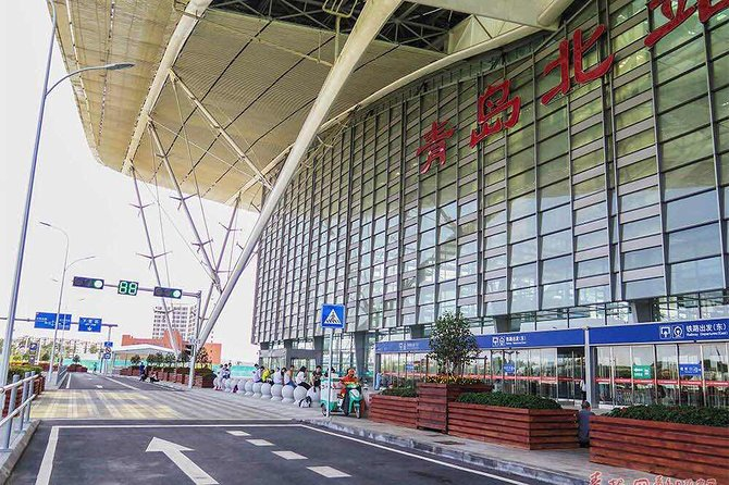 Private Qingdao Airport Arrival Transfer to City Hotels, Qingdao, CHINA